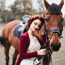 Wedding photographer Alisa Livsi (AliseLivsi). Photo of 04.10.2017