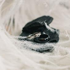 Wedding photographer Tatyana Kunec (Kunets1983). Photo of 15.09.2017