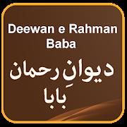 Deewan Rahman Baba Pushto Poetry