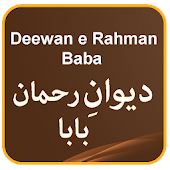 Deewan Rahman Baba Pushto Poetry