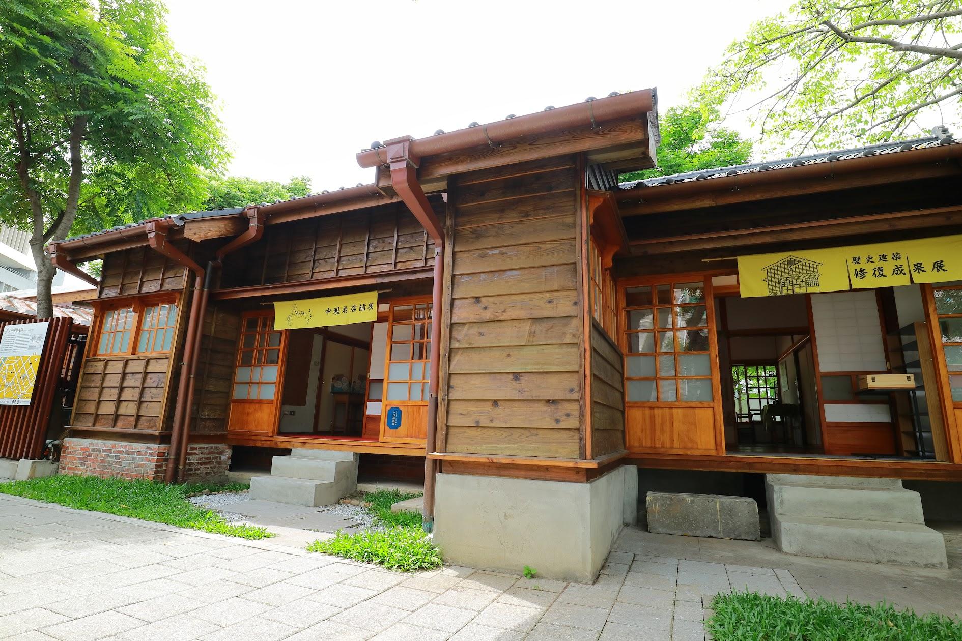 【旅行】中壢城市故事館 走進時光機的日式老屋