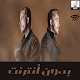 MaSiH & ArAsH - مسيح ارش آهنگ بدون اينترنت for Android