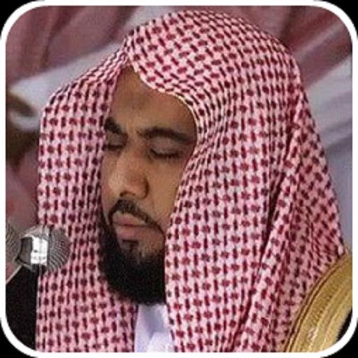 AL GRATUITEMENT JUHANI ABDULLAH AWAD QURAN TÉLÉCHARGER