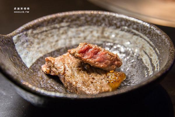 老爺燒肉 七賢店