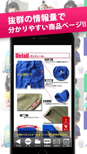 玩免費購物APP 下載キッズファッション通販★子供服 devirockstore app不用錢 硬是要APP