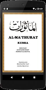 Al-Ma'thurat Pro - náhled