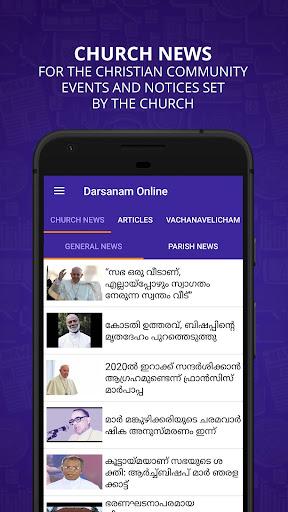 DARSANAM ONLINE NEWS PORTAL 1.0 screenshots 2