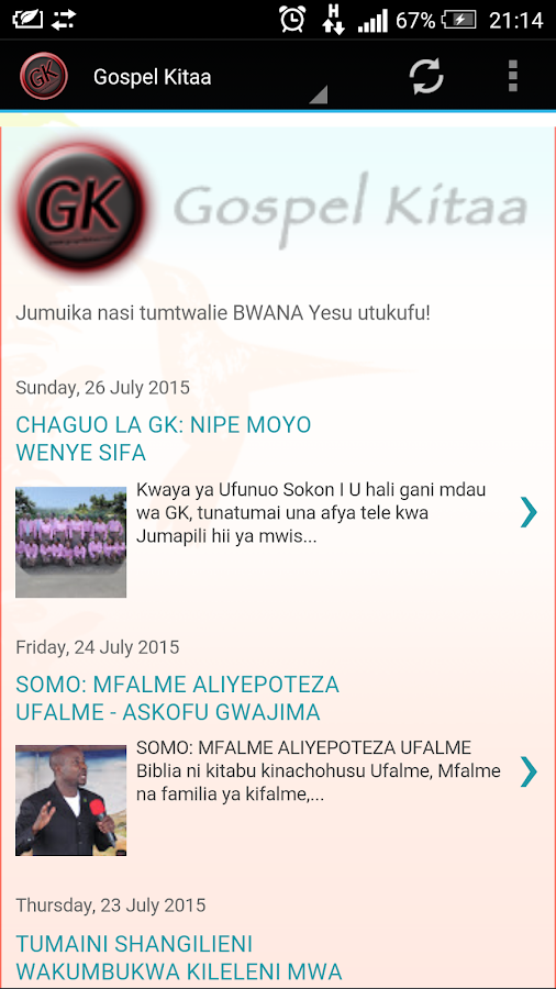Gospel Kitaa- screenshot