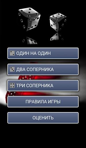 u0418u0433u0440u0430 1000 u0432 u043au0443u0431u0438u043au0438  screenshots EasyGameCheats.pro 1