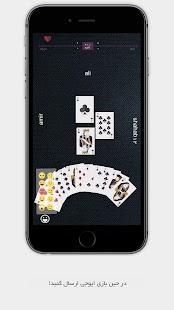 Game of Cards-بازي حكم انلاين - náhled