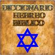 Diccionario Hebreo Bíblico game APK