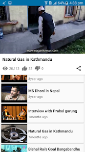 Nagarik News- screenshot thumbnail