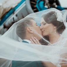Wedding photographer Irina Semenova (lampamira). Photo of 29.05.2018