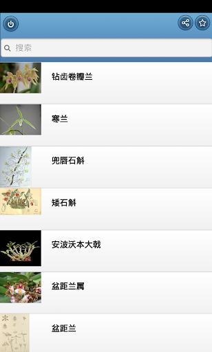 [繁化Cydia軟體] ★(3\3更新) Color Keyboard 繁體中文化 ★