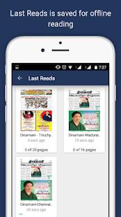 Dinamani Tamil Newspaper - screenshot thumbnail