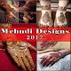 Mehndi designs latest 2017 (app)