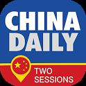 CHINA DAILY (中国日报) icon