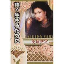 Photo: ■ 強く生きるために  美輪 明宏 (著)   内容:なぜ、生きるのか。家族とは?愛とは?自分とは?…答えと勇気が見つかる読む道しるべ。 http://twitpic.com/3ewoo3