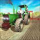 Expert Farmer Simulator 2018 (game)