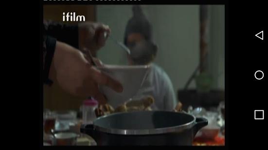 تطبيق TV Smart لمشاهده القنوات العربية