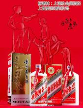 Photo: 原子漫画:上流社会