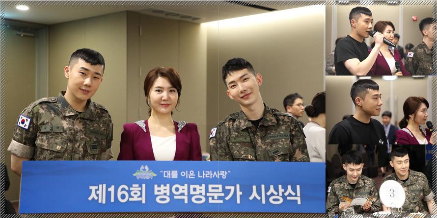 infinite sunggyu military5