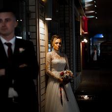 Wedding photographer Yuliya Yarysheva (Julia-Yarysheva). Photo of 30.04.2018