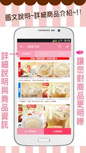 蘋果甜心漾-進口食品零食 - náhled