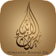 miraath deutsch radio