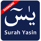 Surah Yasin in Turkish