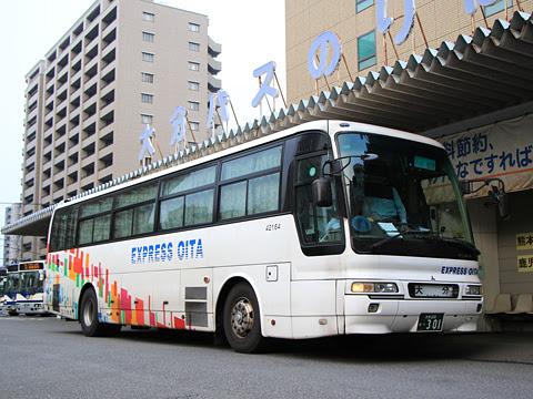 大分バス「トロピカル号」 ・301