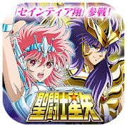 聖闘士星矢 ゾディアック ブレイブ SAINT SEIYA ZODIAC BRAVE Ver. 1.54 MOD MENU APK | One Hit Kill | God Mode | Unlimited Skills | NO ADS