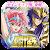 聖闘士星矢 ゾディアック ブレイブ file APK Free for PC, smart TV Download
