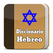 App Hebrew Bible Dictionary APK for Windows Phone
