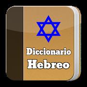 App Hebrew Bible Dictionary APK for Windows Phone