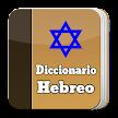 Hebrew Bible Dictionary game APK
