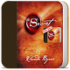 Download The Secret-Books-Rhonda Byrne For PC Windows and Mac