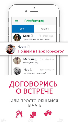 ParkSeason u2013 u0430u0444u0438u0448u0430 u0433u043eu0440u043eu0434u0430 0.8.1 screenshots 4