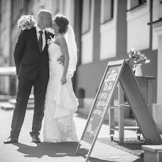 Wedding photographer Denis Goncharov (denisgoncharov). Photo of 08.04.2015