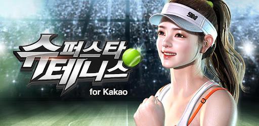 슈퍼스타 테니스 for Kakao for PC