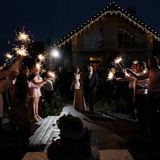 Fotógrafo de bodas Denis Isaev (Elisej). Foto del 14.08.2018