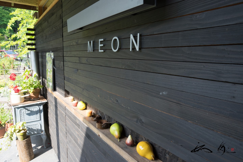 MEON農苑 ミオンガーデン・カフェ