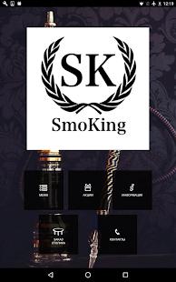 Download SmoKing For PC Windows and Mac apk screenshot 6