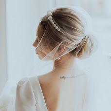 Jurufoto perkahwinan Ekaterina Davydova (Katya89). Foto pada 11.07.2019