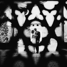 Wedding photographer Lyubov Konakova (LyubovKonakova). Photo of 29.11.2016
