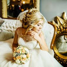 Wedding photographer Elizaveta Samsonnikova (samsonnikova). Photo of 22.10.2017