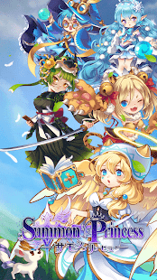 Game Summon Princess:Anime AFK SRPG APK for Windows Phone