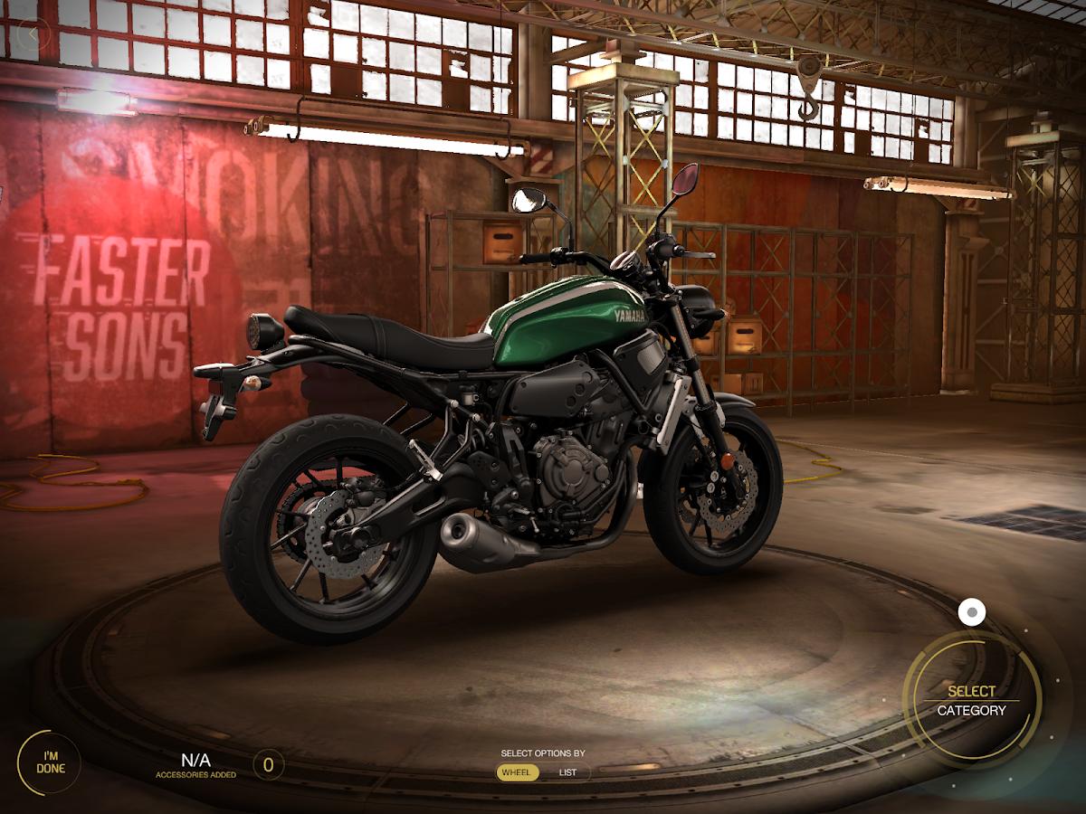 Yamaha My Garage - στιγμιότυπο οθόνης
