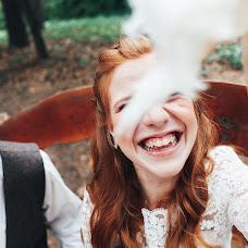 Wedding photographer Maks Vladimirskiy (vladimirskiy). Photo of 29.06.2018