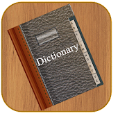 English to Urdu Dictionary New